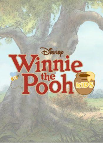 Pooh 298 x 413
